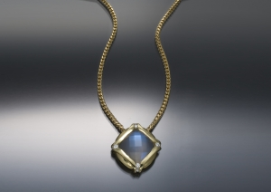 Faceted Moonstone & Diamond Pendant